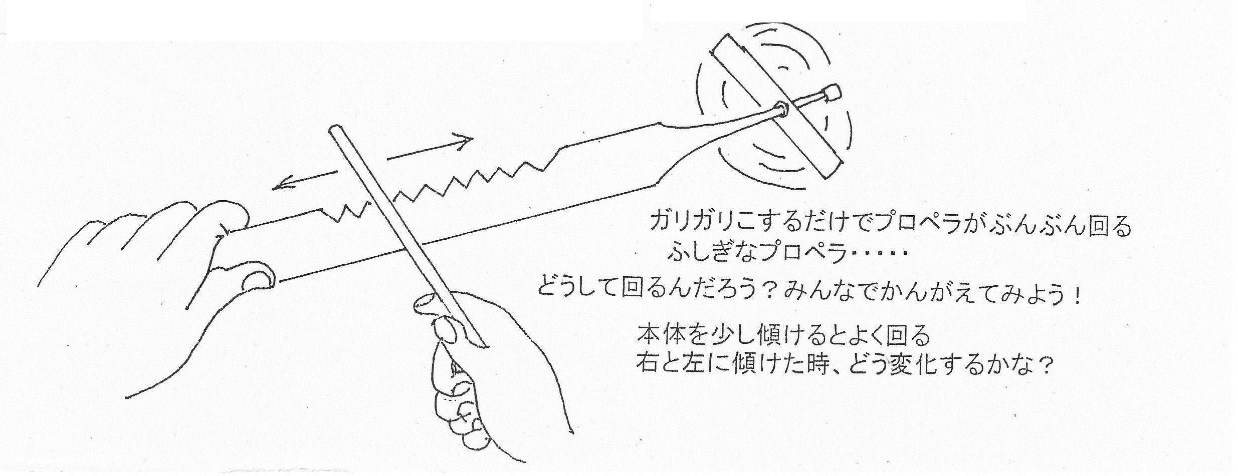 作り方 紙鉄砲 の